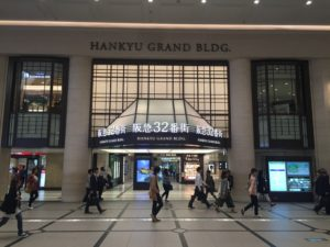 Hankyu Department Store Osaka